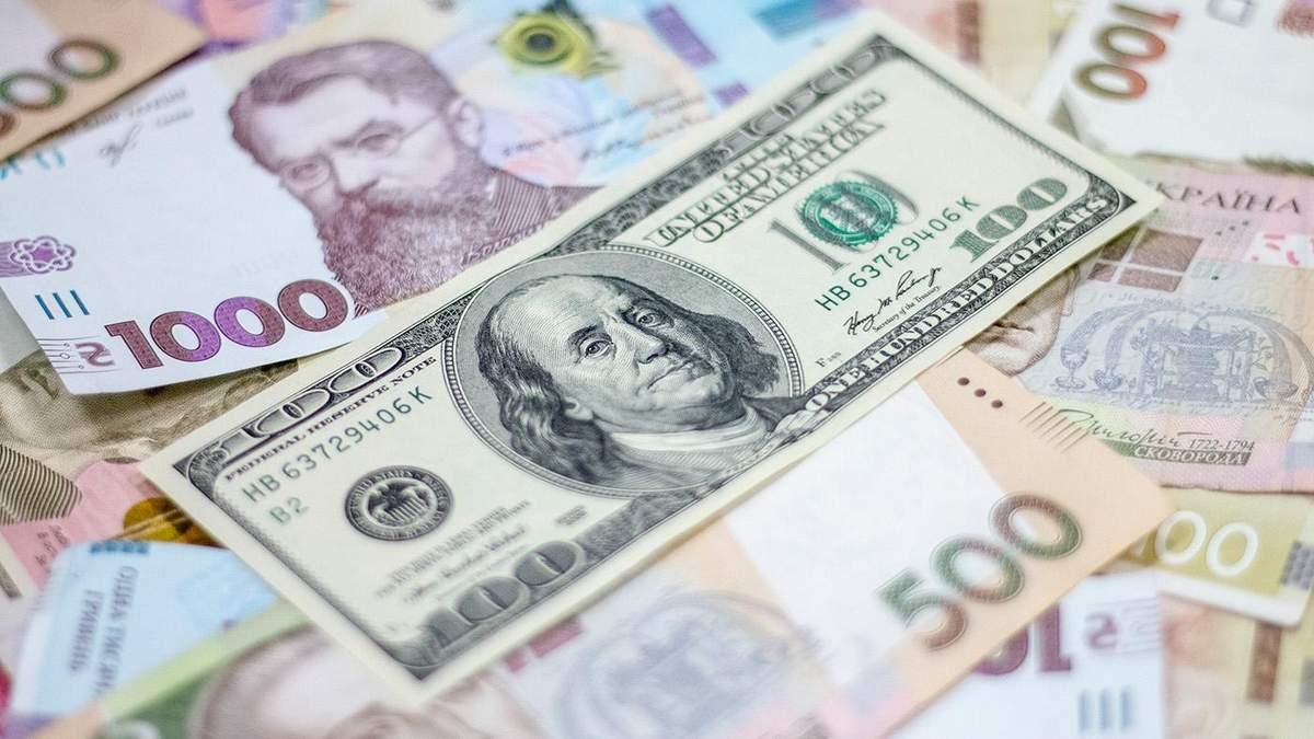 Наличный курс валют 26 августа: гривна стабилизировалась