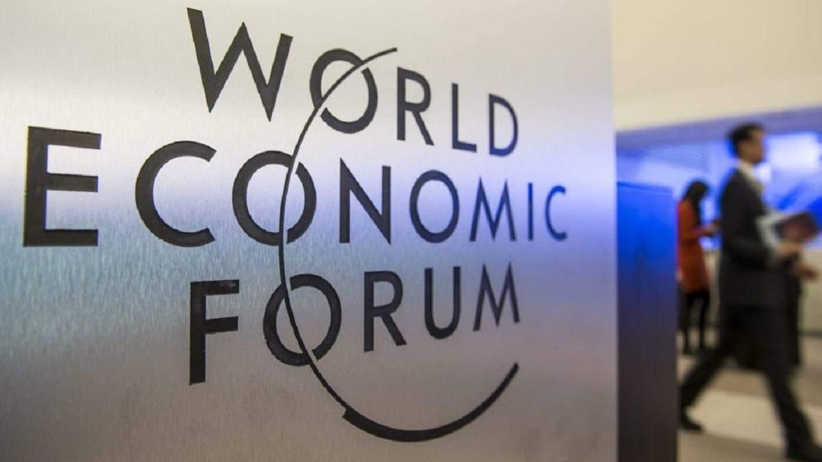Всесвітній економічний форум в Давосі перенесли на літо 2021