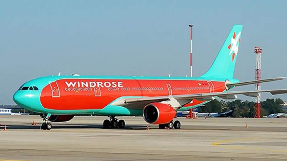 Регулярные авиарейсы между Киевом и Загребом планирует Windrose: дата