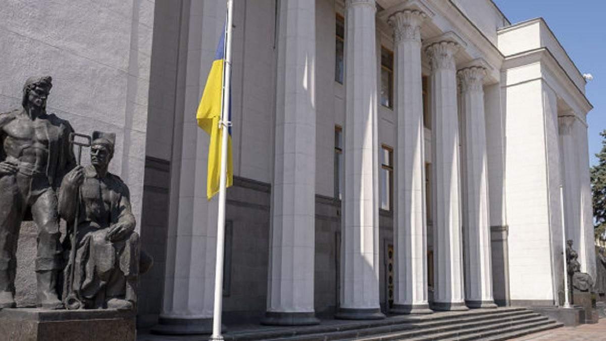 """Какие комитеты Рады являются наименее прозрачными: данные """" честно"""""""