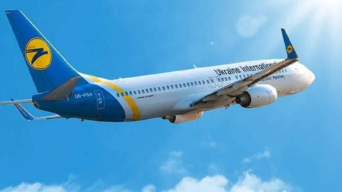 МАУ изменила расписание рейсов из-за запрета на въезд иностранцев