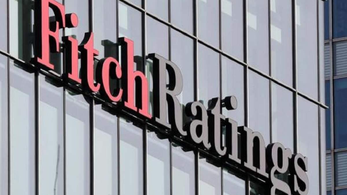 Fitch подтвердил рейтинг Украины на уровне B со стабильным прогнозом