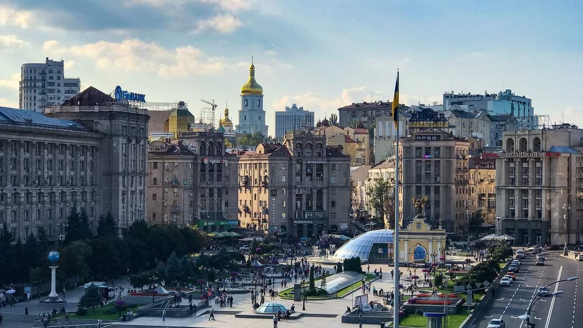 Украина в рейтинге экономической свободы: как изменилась позиция государства в 2020 году