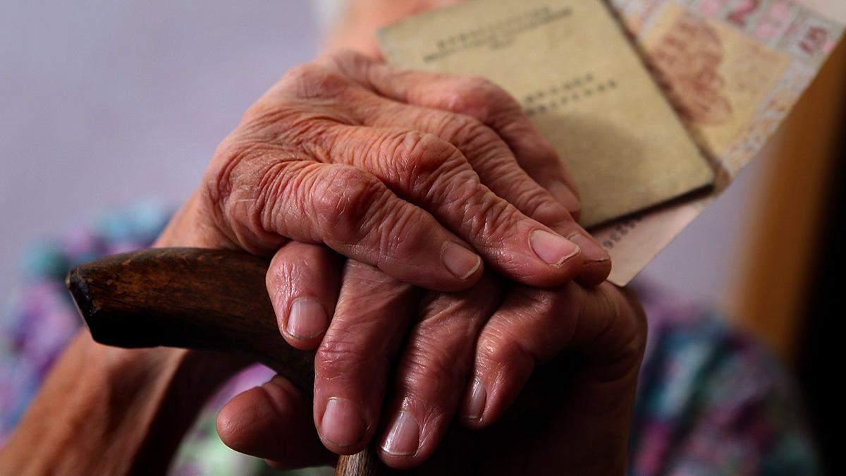 Як змінюватимуться пенсії у 2021 році: дані з Держбюджету
