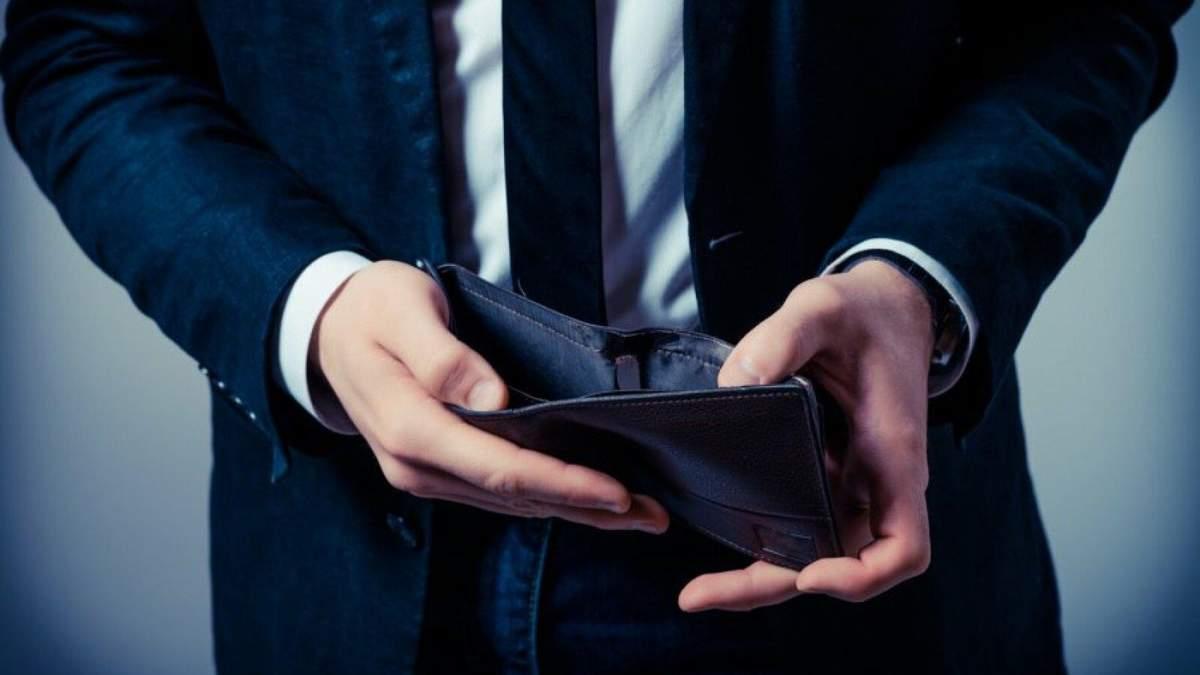 Світова економіка і банкрутства