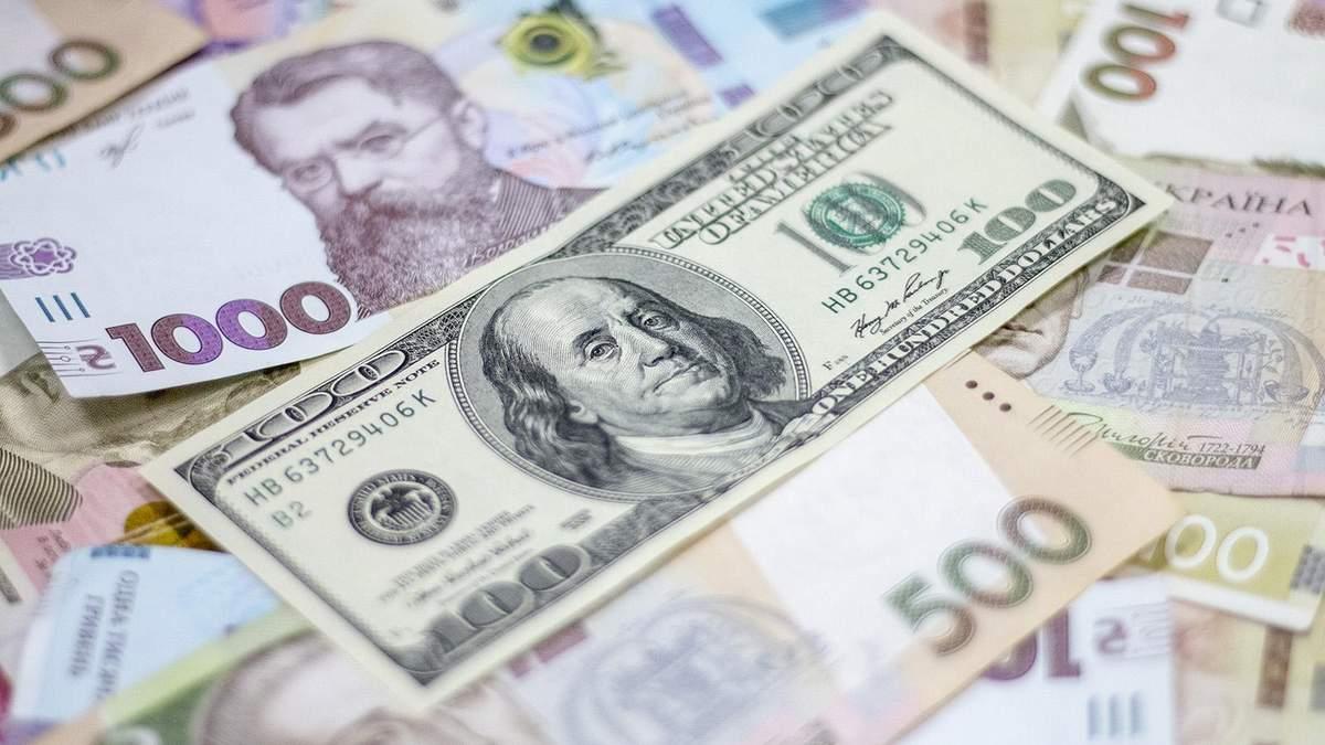 Готівковий курс валют 22 вересня: євро подешевшало на десяток копійок