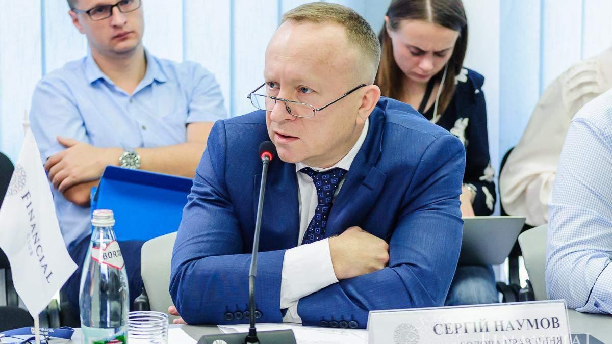 Назначение Наумова главой правления Ощадбанка подходит к концу: НБУ согласовал его кандидатуру