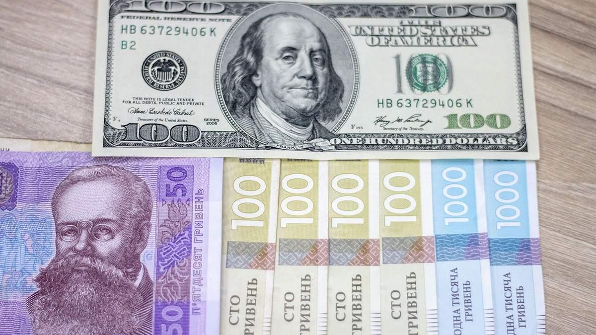 Готівковий курс валют 24 вересня: євро падає третій день поспіль