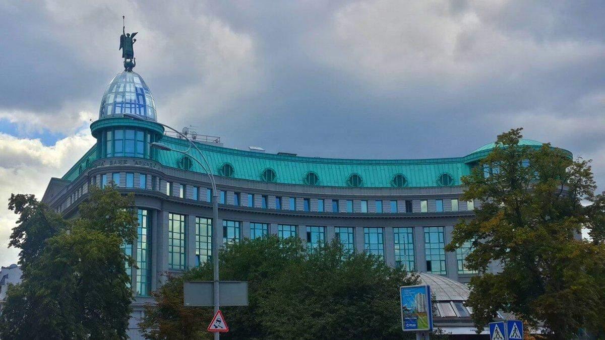 НБУ прийняв рішення про ліквідацію банку Аркада 25.09.2020