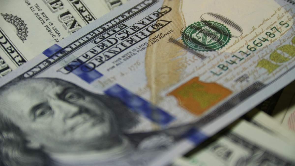 Курс валют на 28 сентября: гривна упала до минимума в 2020 по отношению к доллару