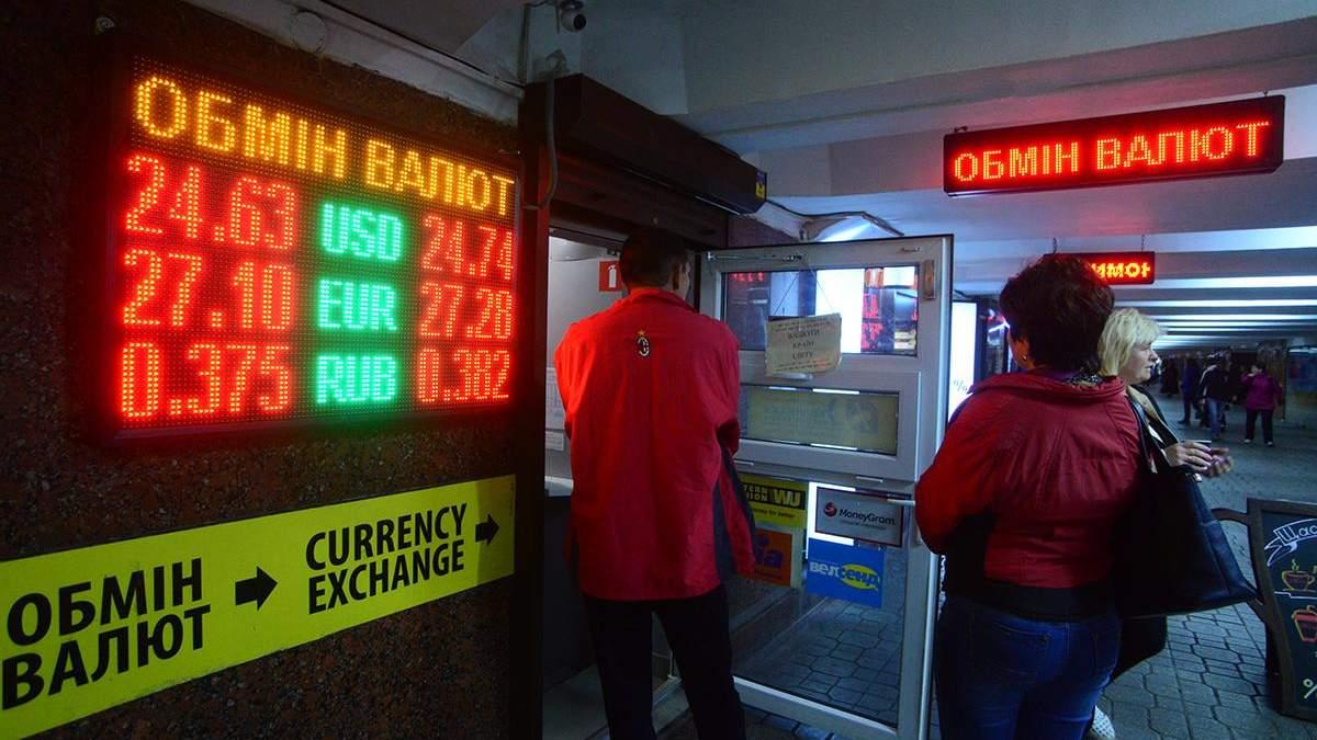 Чи буде долар по 30: що зараз відбувається з гривнею – пояснення НБУ