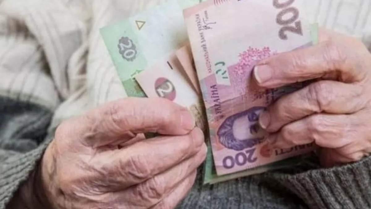 Пенсійна система – застаріла, – міністр фінансів заявив про необхідність реформ