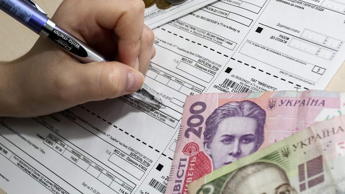 Чи скоротилися субсидії в Україні та що з ними відбувається: пояснення Гетманцева