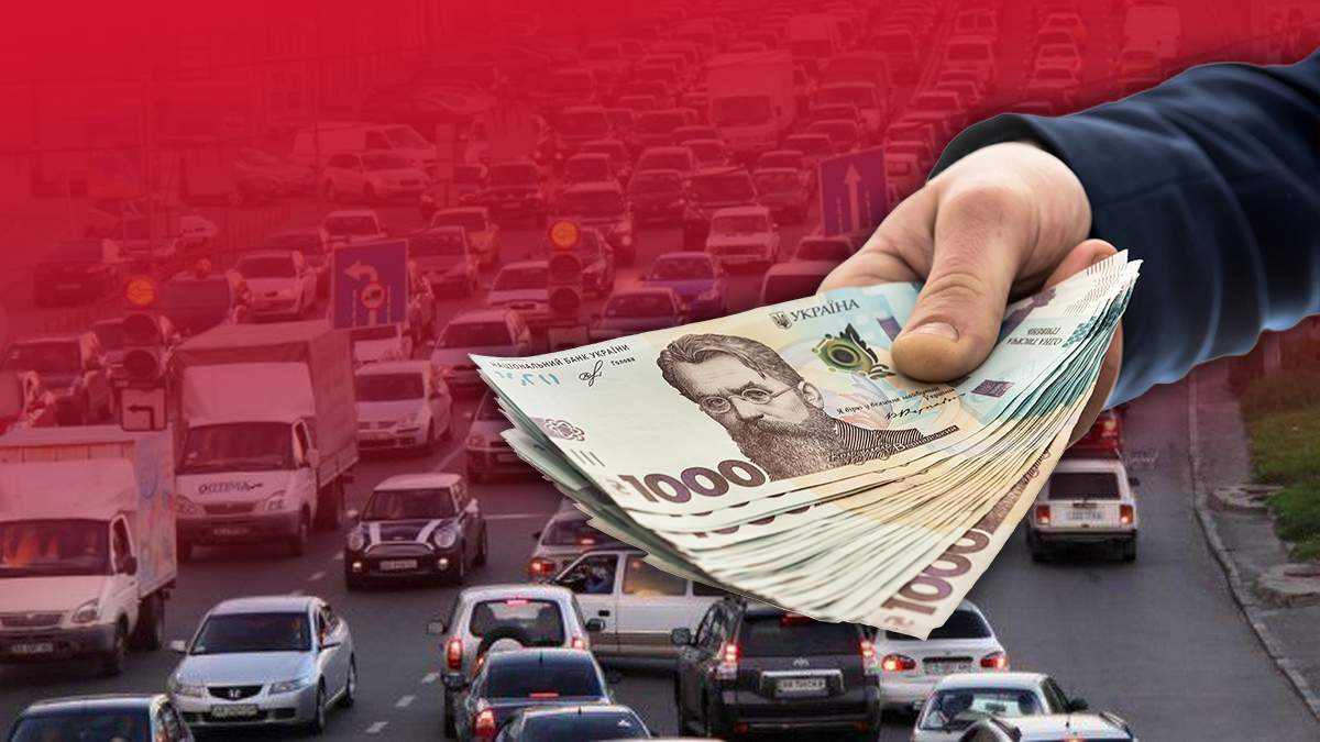 Транспортний податок у 2021: за які автомобілі та скільки платити