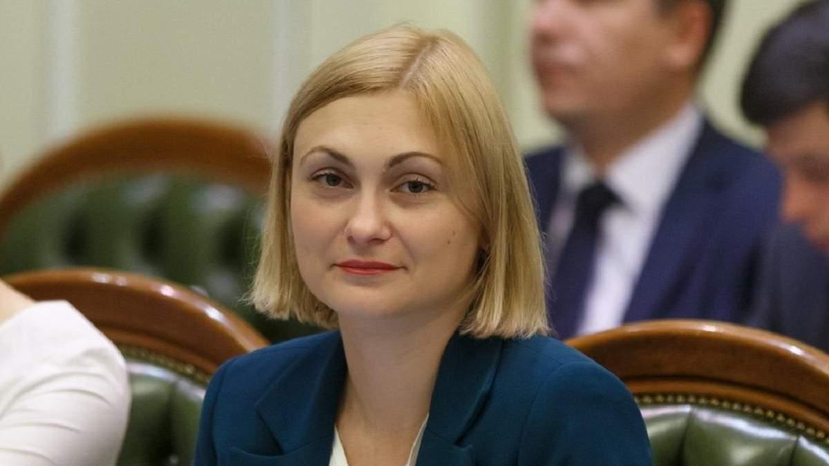 До проєкту держбюджету-2021 внесли вже понад 5 000 поправок, – нардепка Кравчук