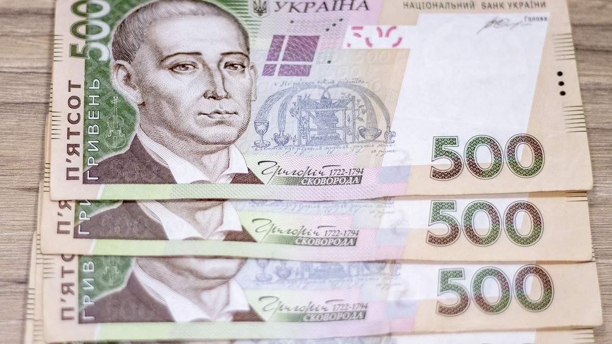 Наличный курс валют 13 октября: гривна снова дешевеет