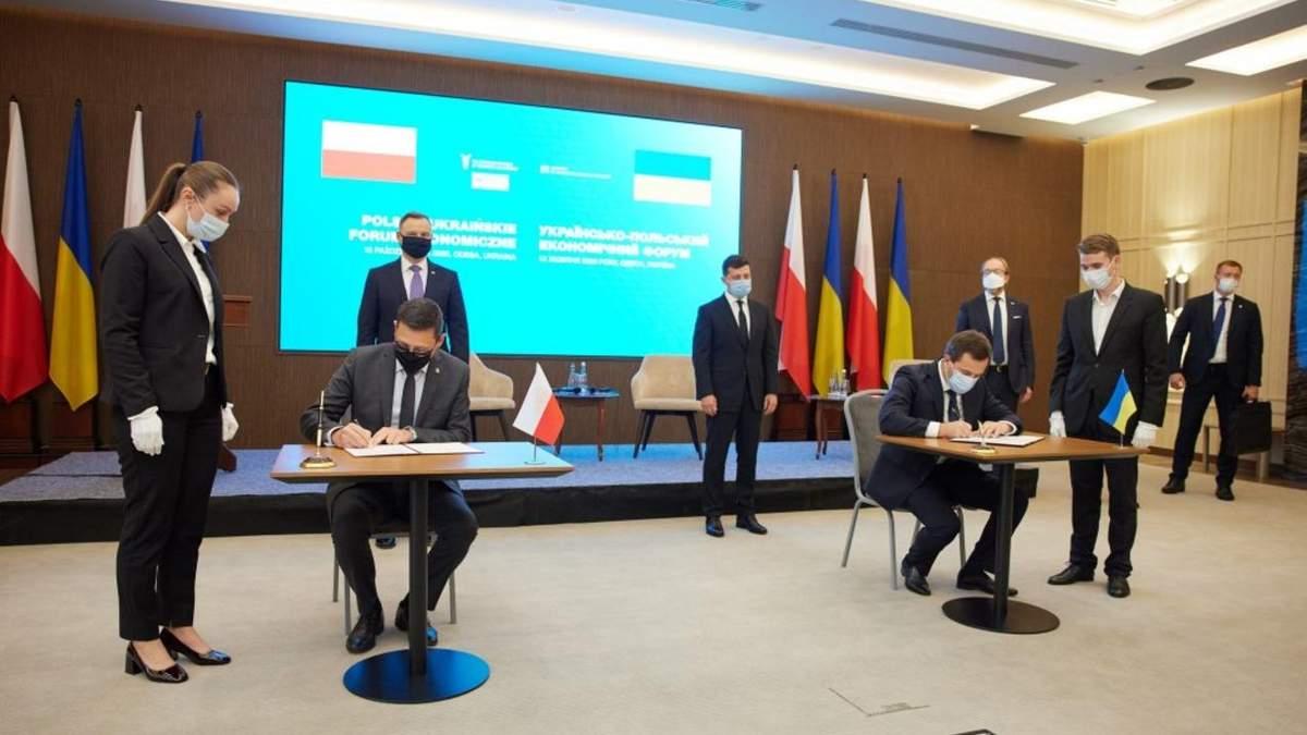Украина и Польша будут развивать коридор Балтийское море - Черное море