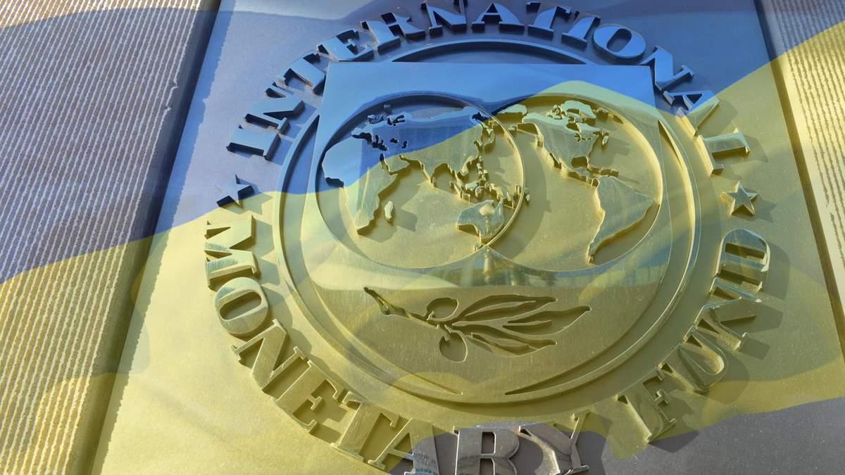 МВФ улучшил оценку падения ВВП Украины в 2020 году до 7,2% и восстановления в 2021 году до 3%