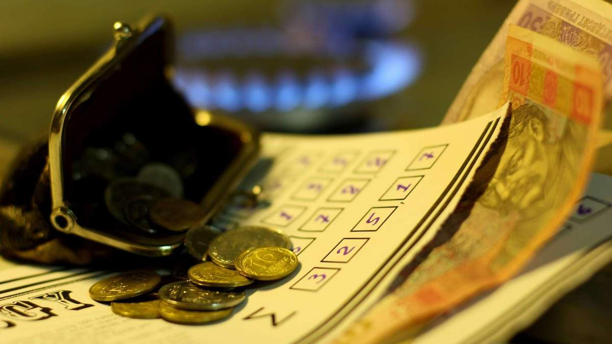 Как пройдет отопительный сезон в Украине: что в правительстве говорят о субсидиях и ценах на газ