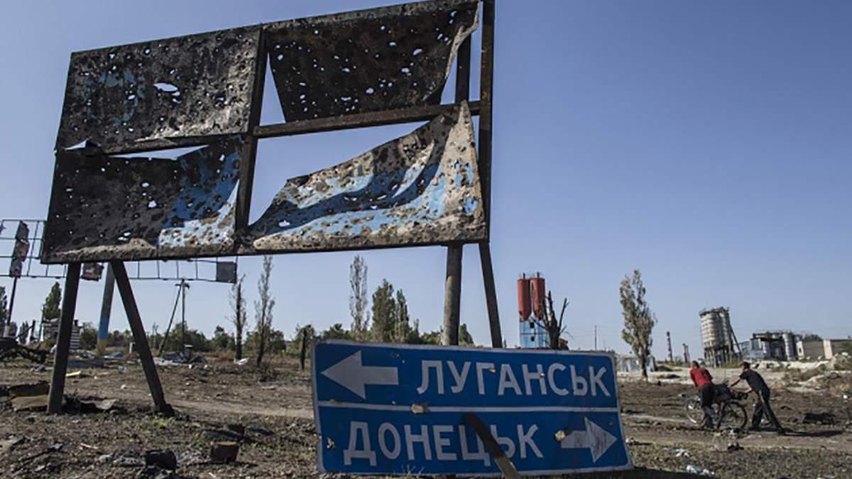 Кухта раскритиковал идею свободной экономической зоны на Донбассе