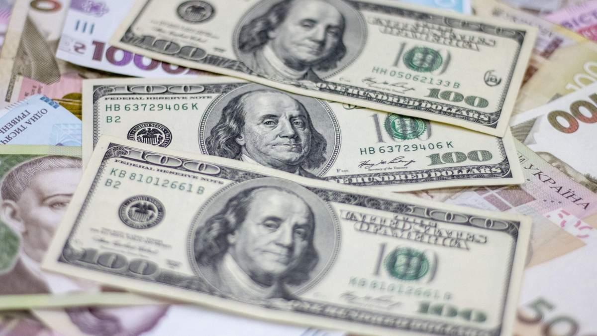 МВФ назвал реальный курс гривны к доллару и сделал прогноз до 2025 года