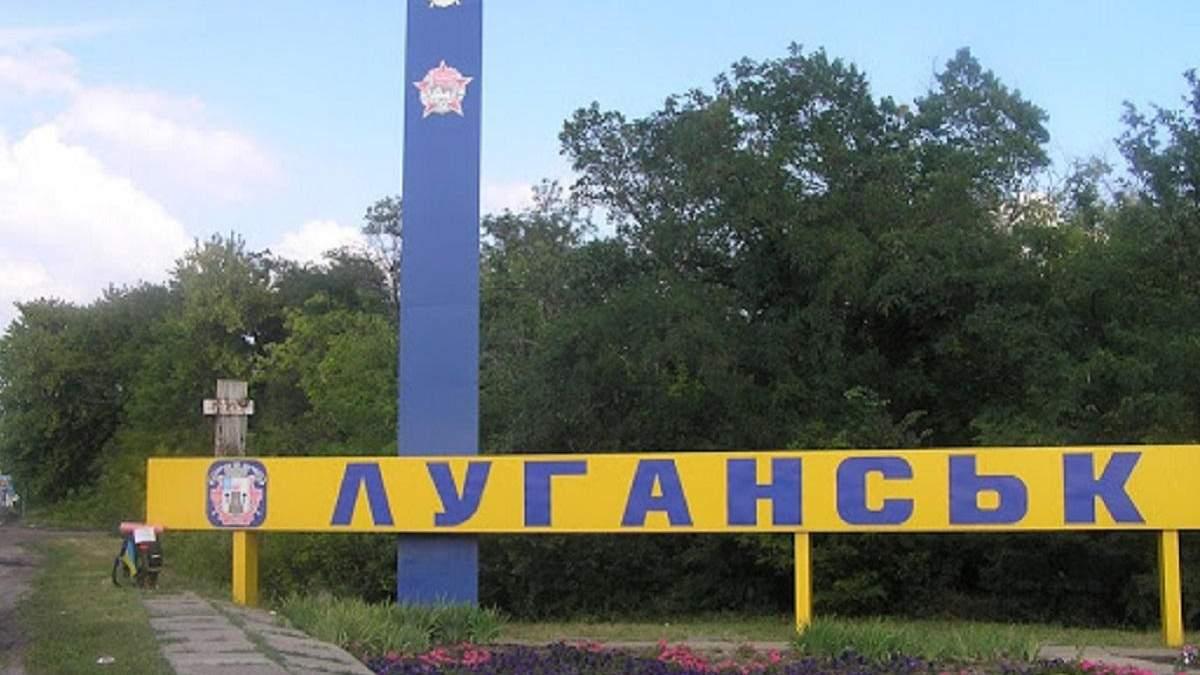 В ОПУ обсуждают свободную экономическую зону на Донбассе: для чего это нужно