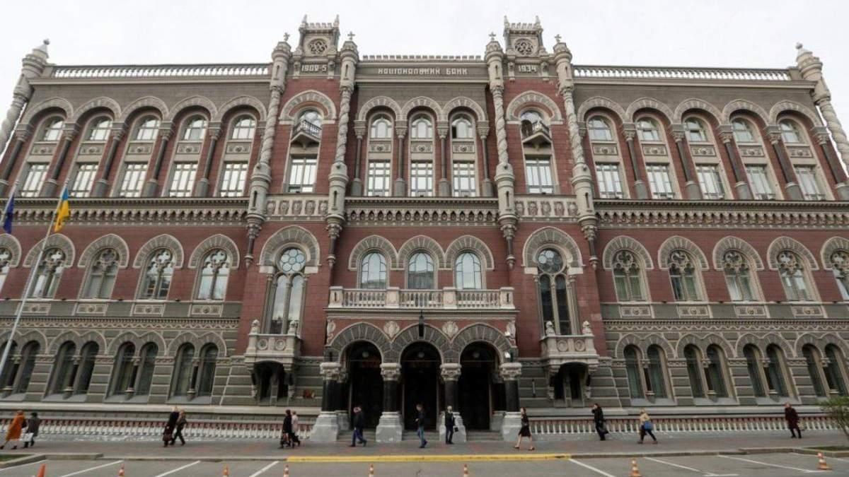 Шевченко не вносив подання про звільнення Рожкової та Сологуба, – НБУ