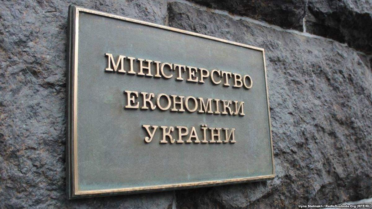 Скільки людей у світі Україна забезпечує продовольством: дані Мінекономіки