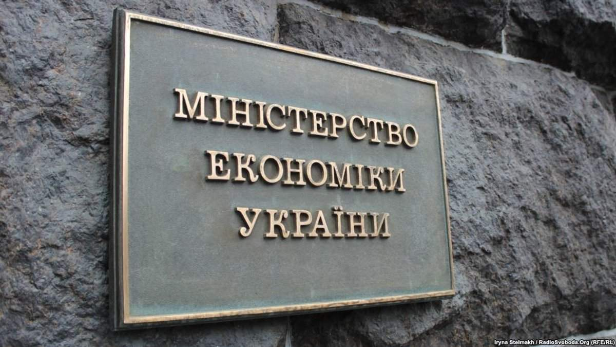 Скольких человек в мире Украина обеспечивает продовольствием: данные Минэкономики