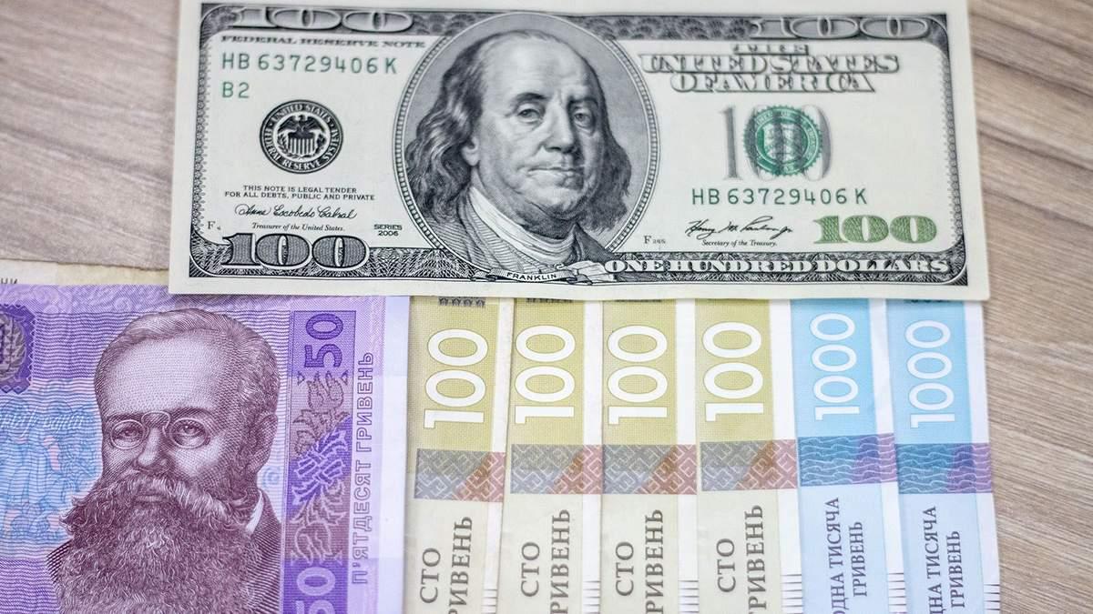 Готівковий курс євро, долара на 19 жовтня 2020 – курс валют