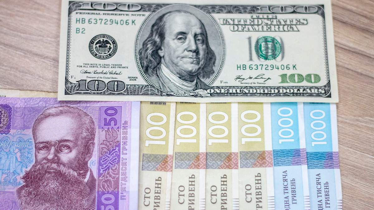 Наличный курс евро, доллара на 19 октября 2020 2020 – курс валют