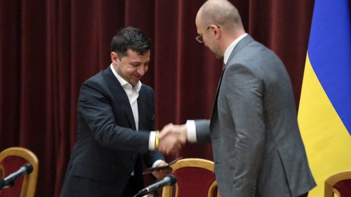 Зеленский хочет, чтобы Шмыгаль разобрался с Бурштынской ТЭС