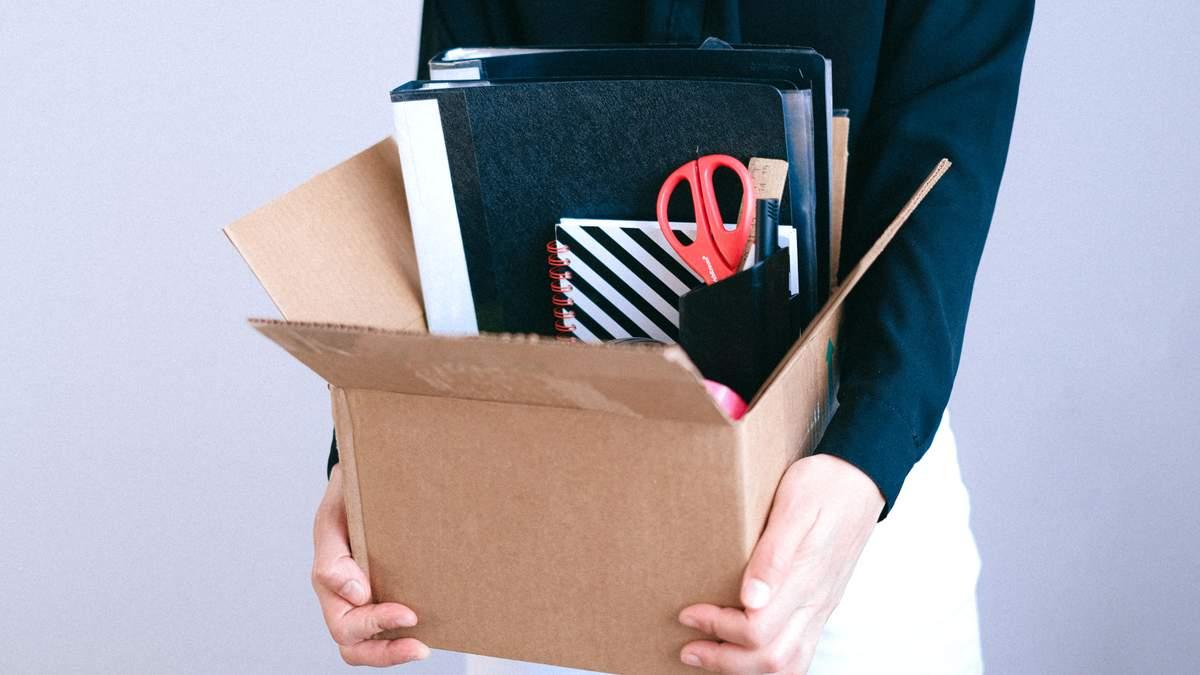 Безробіття, ілюстративне фото