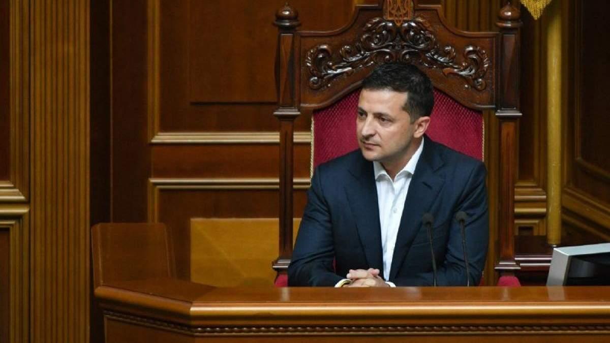 Зеленський анонсував економічну стратегію розвитку України до 2030 року