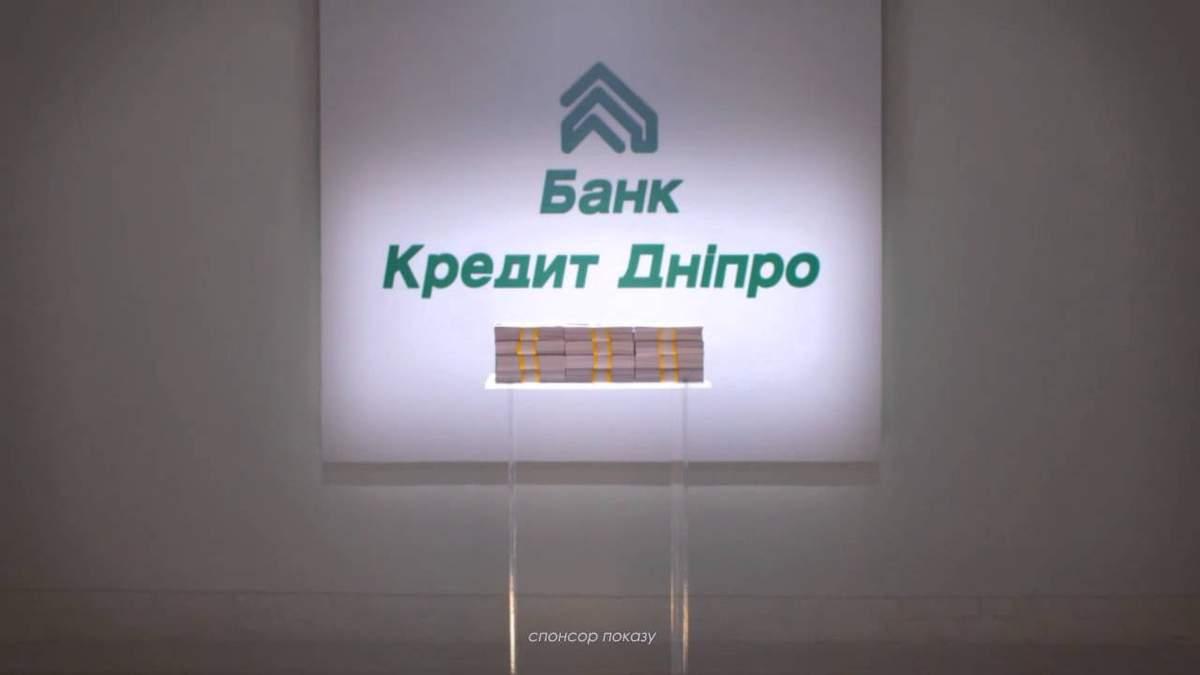 """""""Банк Кредит Днепр"""" по итогам 9 месяцев 2020 года увеличил прибыль и процентные доходы"""