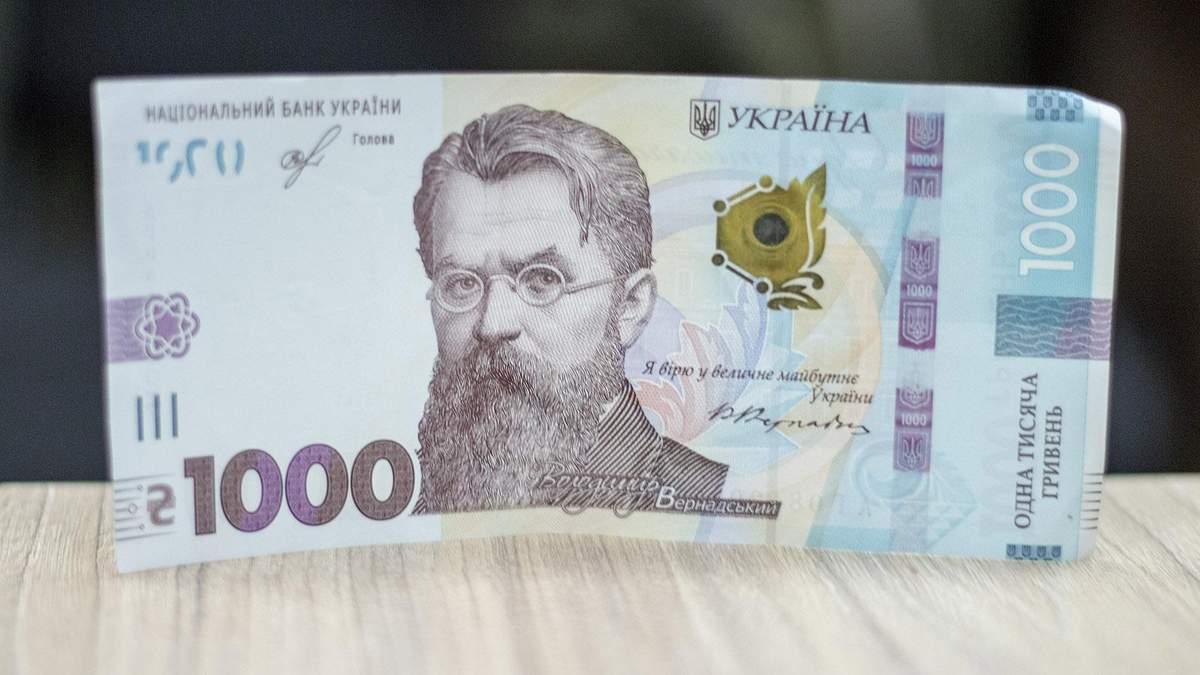 Готівковий курс валют 21 жовтня: долар та євро рухаються в різні боки