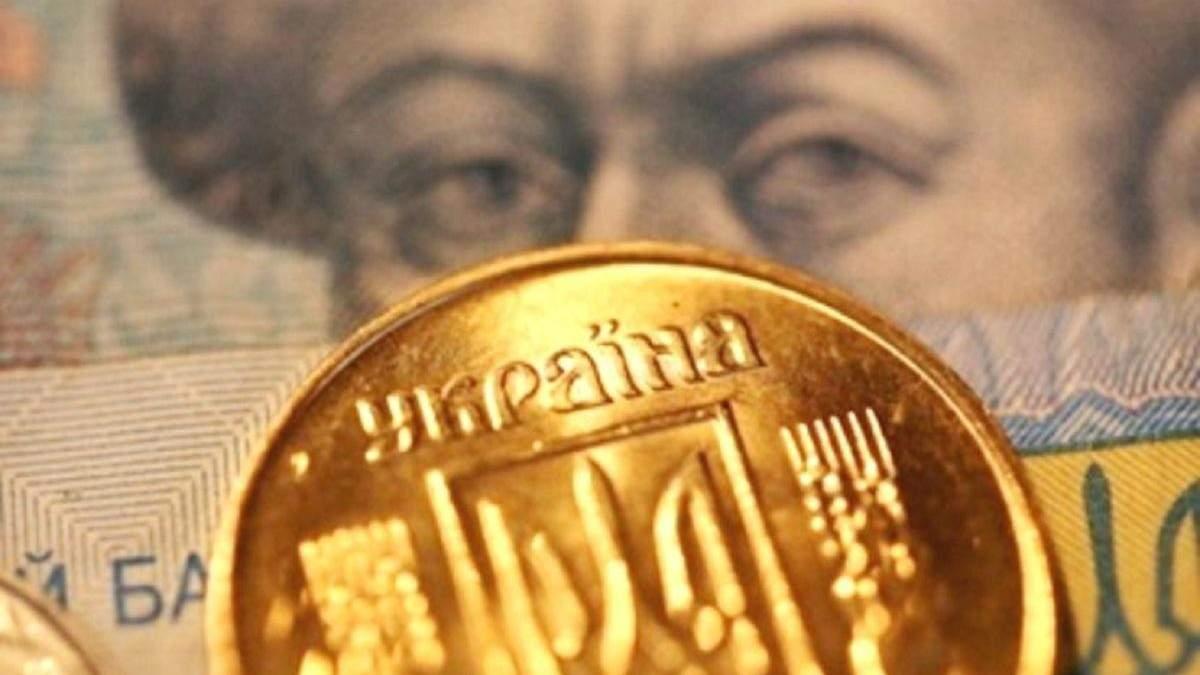 Якими будуть інфляція, падіння ВВП і дефіцит бюджету-2020: прогноз НБУ