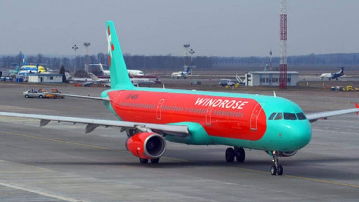 Windrose запускає рейси з Києва до Подгориці: відома дата