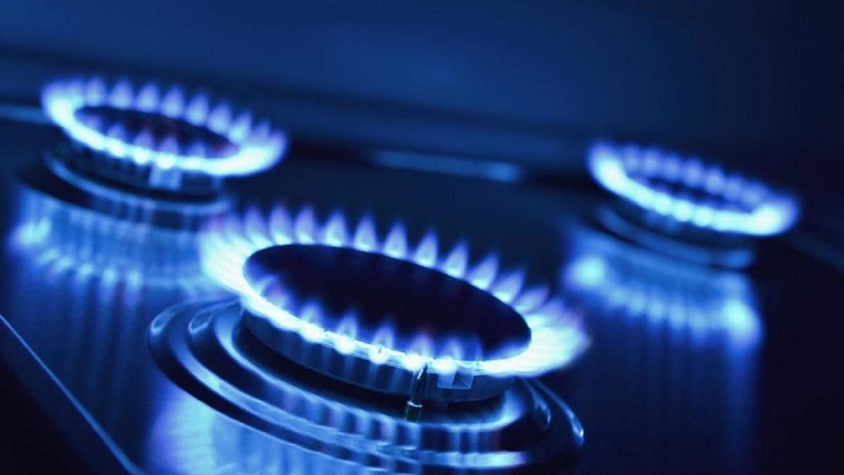 Ціна на газ для виробників тепла у жовтні 2020: яка сума