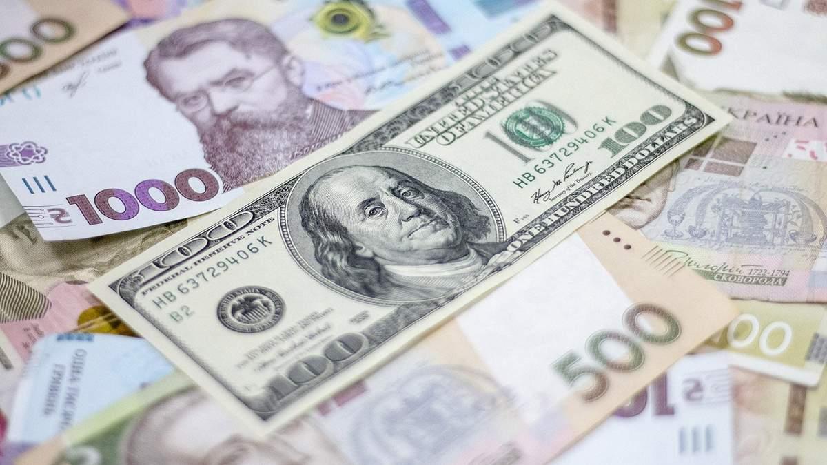 Готівковий курс валют 27 жовтня: гривня продовжує дешевшати