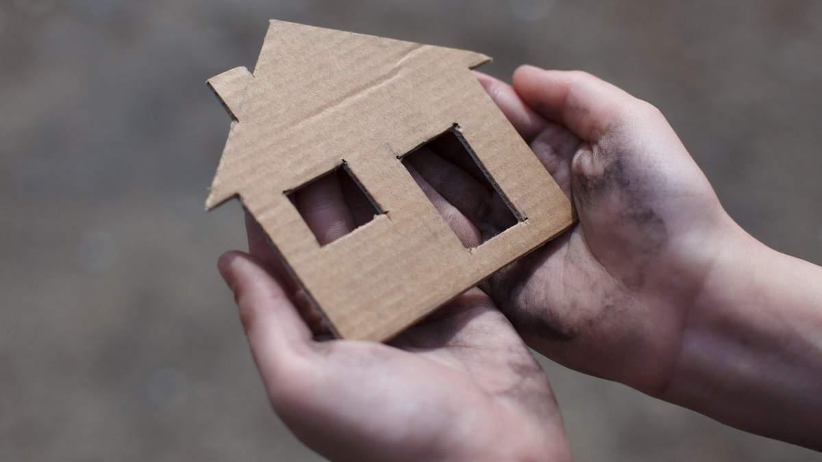 Опустилась нижче 13% річних: які реальні ставки за іпотекою в Україні