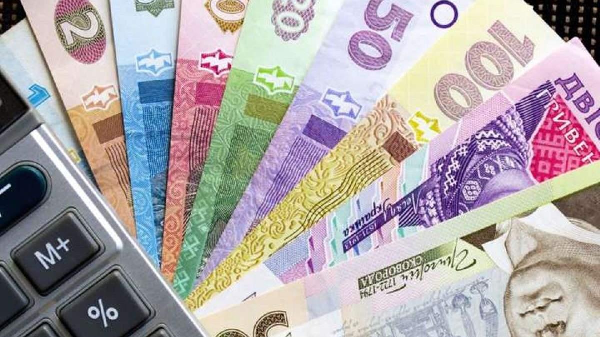 Средняя зарплата Украины в сентябре 2020: где зарабатывают больше