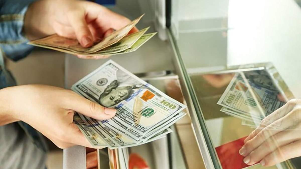 Грошові перекази в Україну перевищили рівень 2019 року