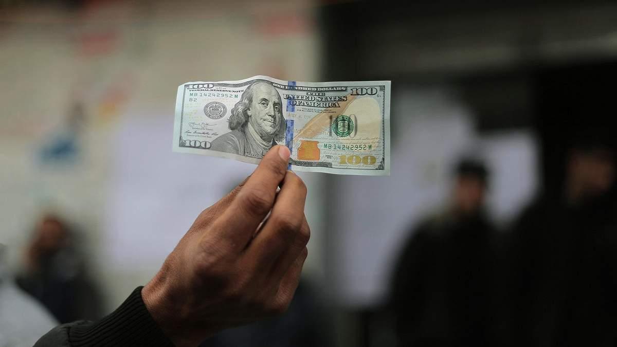 Готівковий курс валют 2 листопада: долар подорожчав одразу на 10 копійок