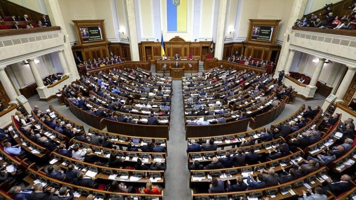 ВР ухвалила законопроєкт щодо видання виплат