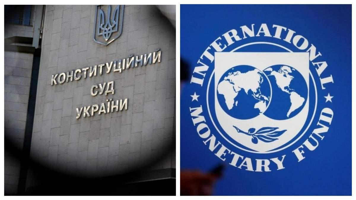 МВФ і Світовий Банк - рішення КСУ загрожує економіці країни - Канал 24