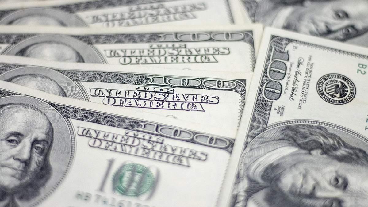 Наличный курс валют 4 ноября: доллар неожиданно подешевел