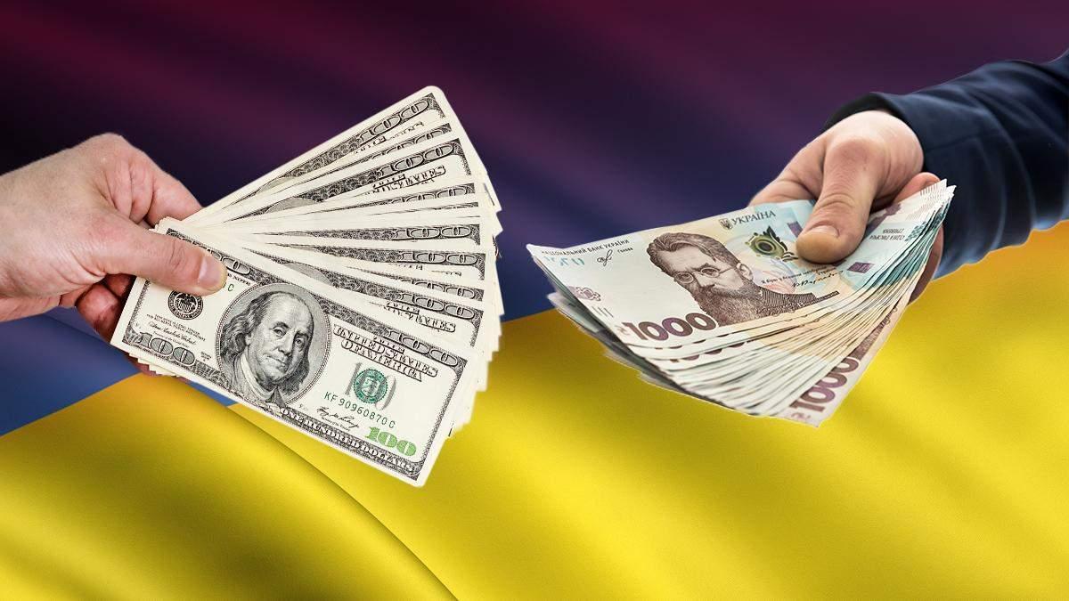 Какой курс гривны относительно доллара заложили в Госбюджет-2021
