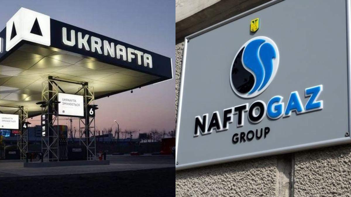 Влада схвалила законопроєкт про погашення боргів Укрнафти