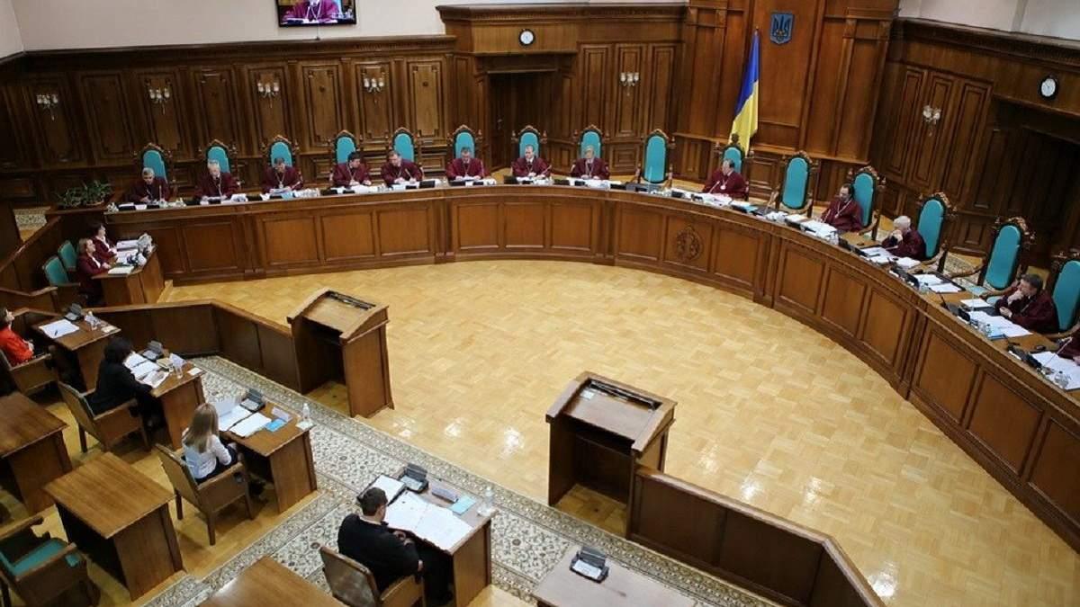 Представление в Конституционный Суд о составе НКРЕКП: что известно
